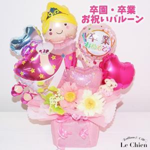 妖精さんスプリングアレンジメント・置き型で飾りやすいバルーンギフト ・約2ヶ月以上飾れる長持ちタイプ...