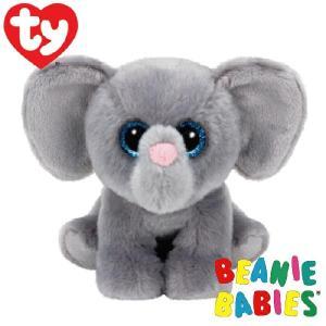 ビーニーベイビーズのぬいぐるみ ゾウのワッパーの紹介・手触り抜群のシリーズがこちらのBeanie B...