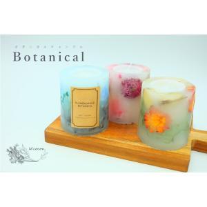 ボタニカルキャンドル プリザーブドフラワー ギフト インテリア|lecocon