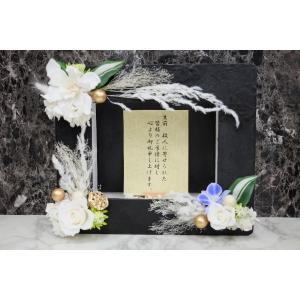 プリザーブドフラワー お供え 仏花 フラワーメッセージスタンド|lecocon