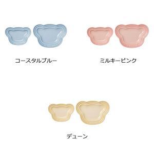 ベビー ギフト 食器 洋食器 皿 セット ルクルーゼ ル・クルーゼ るくるーぜ LECREUSET 公式 ベビー・ベアー・プレート・セット|lecreuset-japon|02