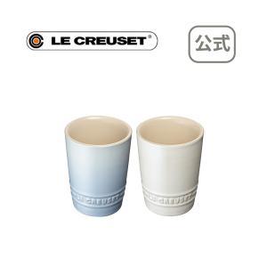 マグ カップ 食器 洋食器 セット ルクルーゼ ル・クルーゼ...