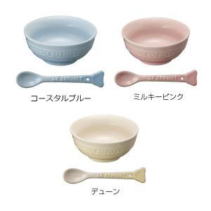 ベビー ギフト 食器 洋食器 セット ルクルーゼ ル・クルーゼ るくるーぜ LECREUSET 公式 ベビー・ボール&スプーン・セット|lecreuset-japon|02