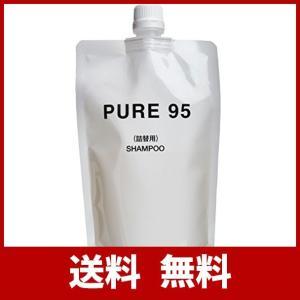 パーミングジャパン PURE95 シャンプー 360ml レフィル (400ml ボトル用 詰め替え...