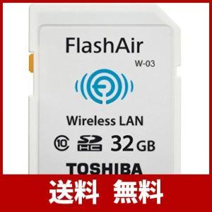 これは便利!デジカメに挿したまま写真や動画の共有ができる!無線LAN搭載 Wi-Fi SDHCカード...