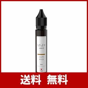 りきっどやの製品は全て安心、安全の日本製。 第三者機関による厳格な成分分析のもと、厳しく衛生管理され...