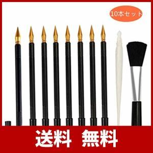 スクラッチアート 10本セット 黒8本+白1本+刷毛 極細 ペン スクラッチペン ペーパーアートツー...