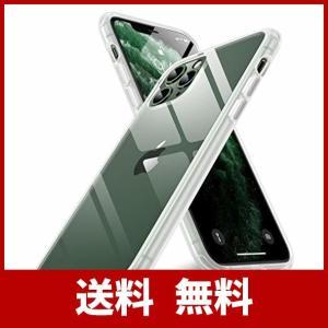 【対応機種】iPhone?11 Pro(5.8インチ)専用のカバーです。( ※対応機種を間違いないよ...