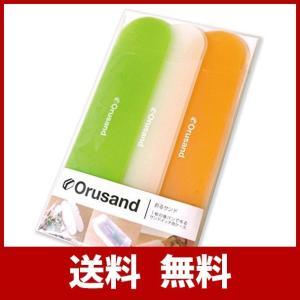 折るサンド 3コ入り orusand 1枚の食パンで作るサンドイッチ用折りたたみケース (ビタミンカ...