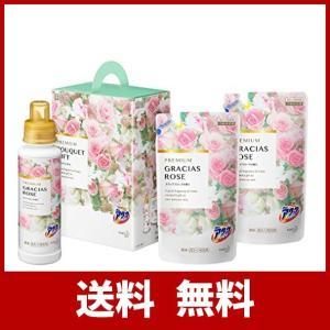 【洗剤ギフト】ウルトラアタックNeo 本体 400g (1本) つめかえ用 320g (2袋) グラ...