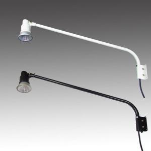 屋外用LEDライト12W120W相当形 アームセット(アーム長965mm) [SLBR12-E26/...