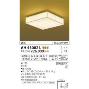 【送料最安値!】KOIZUMIコイズミ AH43082L  和風照明 led-fukyuu-iinkai