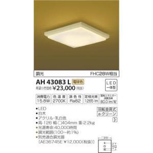 【送料最安値!】KOIZUMIコイズミ AH43083L  和風照明 led-fukyuu-iinkai