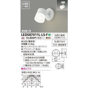 【送料最安値!】東芝LED照明 LED一体形  フランジタイプ   LEDスポットライト LEDS87011L-LS-F|led-fukyuu-iinkai