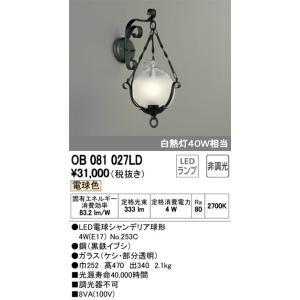 【送料最安値!】オーデリックODELIC LEDブラケットライト OB081027LD 電球色|led-fukyuu-iinkai