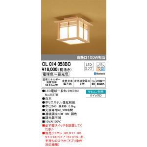 【送料最安値!】オーデリックODELIC LED和風照明 OL014058BC 調光・調色 led-fukyuu-iinkai