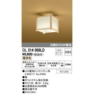 【送料最安値!】オーデリックODELIC LED和風照明 OL014068LD 電球色 非調光 led-fukyuu-iinkai