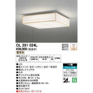 【送料最安値!】オーデリックODELIC LED和風照明 OL291024L 電球色 調光 led-fukyuu-iinkai