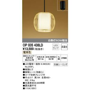 【送料最安値!】オーデリックODELIC LED和風照明 OP035438LD 電球色 非調光 led-fukyuu-iinkai