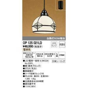 【送料最安値!】オーデリックODELIC LED和風照明 OP125021LD 電球色 非調光 led-fukyuu-iinkai