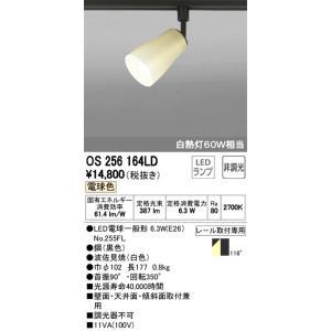 【送料最安値!】オーデリックODELIC LED和風照明 OS256164LD 電球色 非調光 led-fukyuu-iinkai