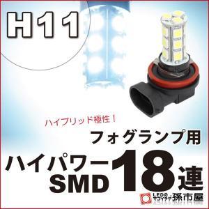・合計:18連 ・前面:ハイパワーSMD型LED 3連 ・側面:ハイパワーSMD型LED 3連×5列...