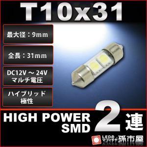 ・合計:2連 ・前面:ハイパワーSMD型LED 2連