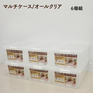 【6個】マルチケース/オールクリア/コミック・ビデオ収納ケース/マルチケースコミックビデオ/6個販売|led