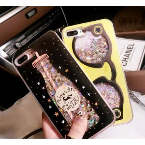 Phone7ケース iPhone7Plus スマートフォン Phone8 iPhone8Plusスマホ ケース アイフォン サングラス メガネ クイックポスト発送 代引不可 <br>|led