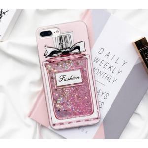 iPhone7ケース iPhone7Plus スマートフォン Phone8 iPhone8Plusスマホ アイフォン 香水 フレグランス ビン <br>クイックポスト発送 |led