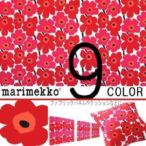 marimekko マリメッコ 生地 布 50cm×70cm 手作り DIY コットン ファブリックパネル クッション ポーチ|led