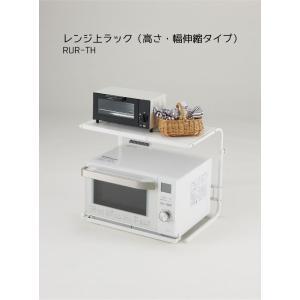 Belca レンジ上ラック高さ・幅伸縮タイプ /レンジラック/レンジ棚/キッチン収納/PCラック|led