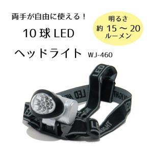 10球LEDヘッドライト|led