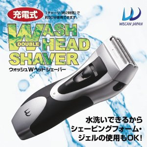 ・Wの可動式ヘッドが肌にフィット しっかり髭を捕えます! ・水洗い出来ていつでも清潔! ・シェービン...
