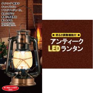 アンティークLEDランタン / レトロ照明 / 家キャンプ / テーブルランプ|led