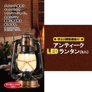 アンティークLEDランタン(ミニ) / レトロ照明 / 家キャンプ / テーブルランプ|led