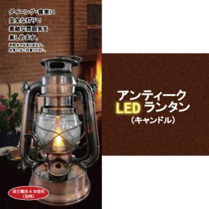 アンティークLEDランタン(キャンドル) / レトロ照明 / 家キャンプ / テーブルランプ|led