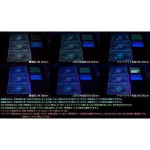 廉価版 3W 紫色 UV 紫外線 365nm ...の詳細画像2
