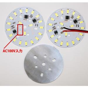 交流 AC 100V 10W COB 電球色 ...の詳細画像1
