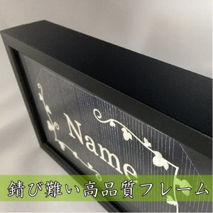 LED表札 ブラックフレーム S01「シンプル」 ソーラー内蔵 電気工事なしでも光る|ledhyousatukoubou|15