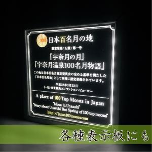 LED表札 ブラックフレーム S01「クロス」 ソーラー内蔵 電気工事なしでも光る|ledhyousatukoubou|13
