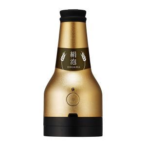 ビアサーバー ビールサーバー ドウシシャ  絹泡 ビンタイプ 缶ビール用 ダブル超音波式 ゴールド ...