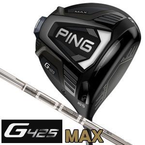 ピン G425 MAX ツアー 173-65 ドライバー 右用