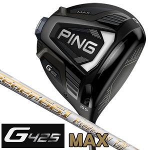 ピン G425 MAX スピーダーエボリューション7 661 ドライバー 右用