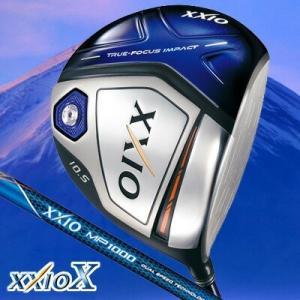 大人気モデルのXXIOXがついに値下がりになります!値下がり価格で予約を承っております。9月9日に値...