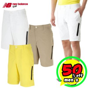 d7349916a5568 ニューバランス ゴルフ メンズパンツの商品一覧|スポーツ 通販 - Yahoo ...