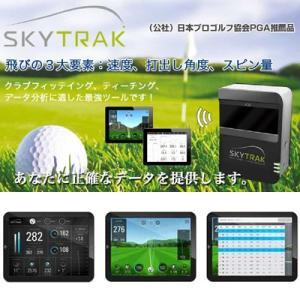 GPRO SkyTrak スカイトラック 弾道測定器 モバイル版、Asiaアプリセットモデル|leftygolf