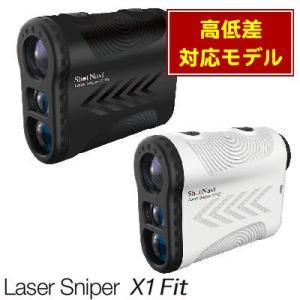 クーポン最大4,000円OFF ショットナビ レーザースナイパー X1 Fitフィット レーザー距離...