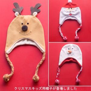 クリスマス 帽子 プレゼント 耳あて キッズ サンタ帽子 イベントに大活躍 子供 クリスマスプレゼント 可愛い あったか|lefutur
