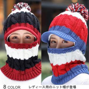 レディース ニット帽 裏起毛 ネックウォーマー 帽子 女性用 マスク 冬物 ボーダー柄 ポンポン|lefutur